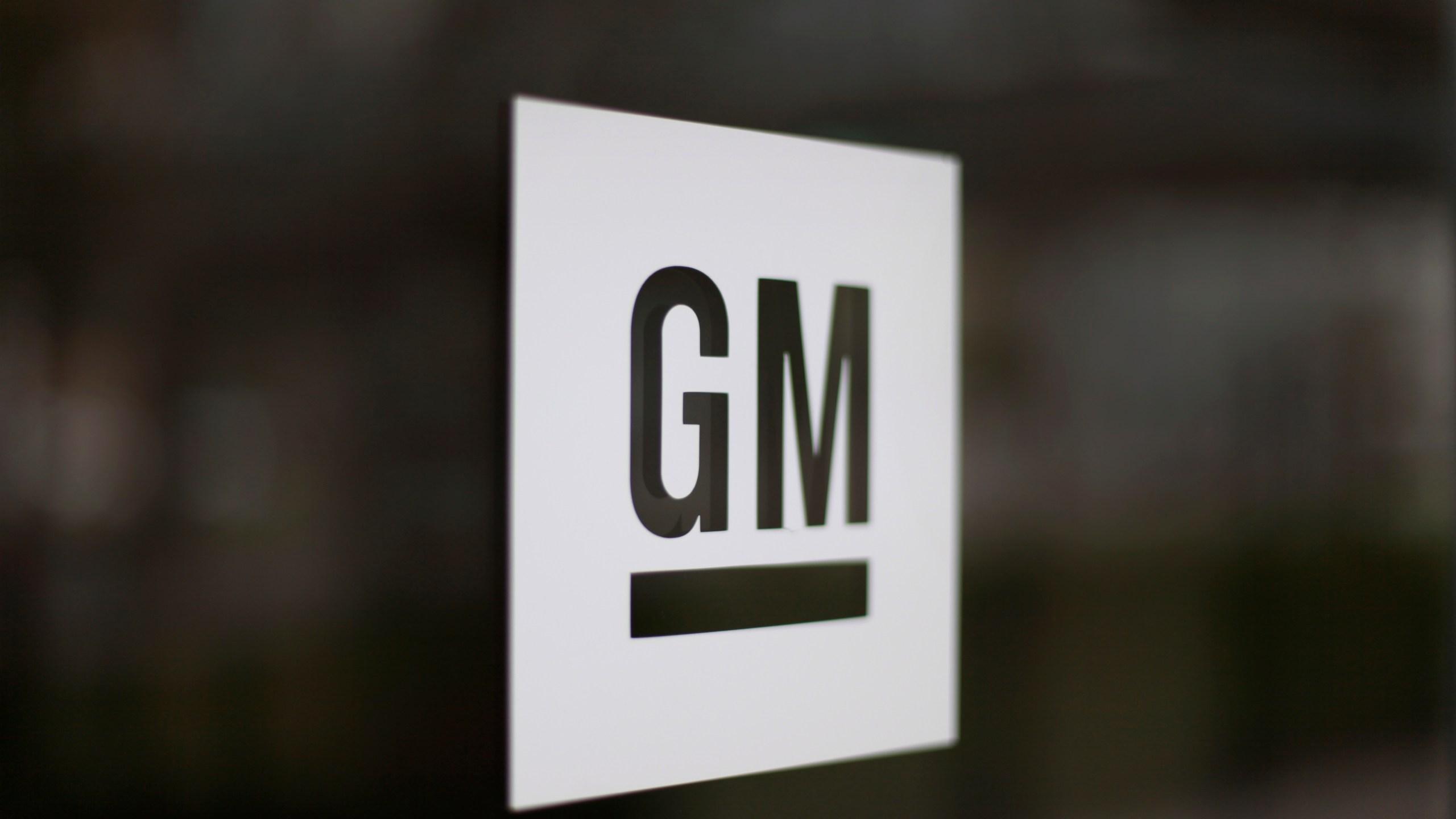 General Motors-Mileage Overstated_220087