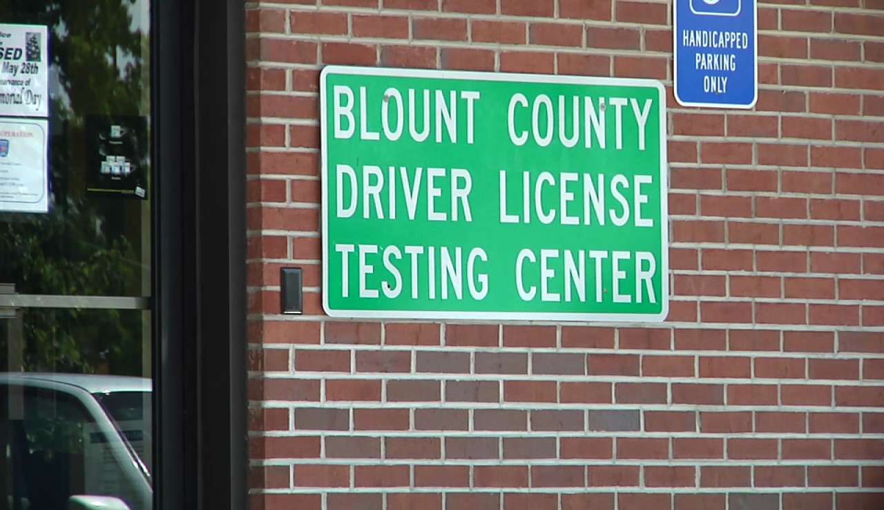 drivers license center maryville tennessee