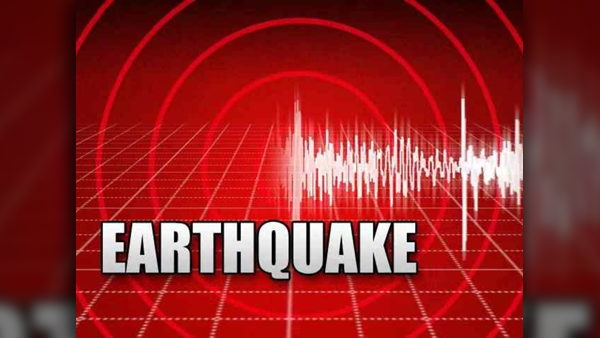 earthquake_resized_1547460934226.png