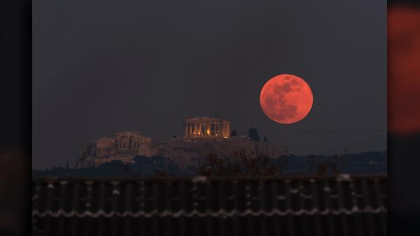 super_blood_moon_1547487400994.png